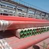 输水保温钢管质量好的