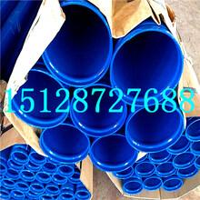 固原输水管道防腐钢管厂优游注册平台满意的图片