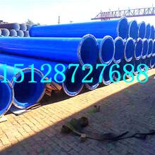 果洛藏族自治优游注册平台内水泥砂浆外环氧煤沥青防腐钢管专业的图片