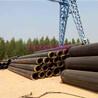 淮安钢套钢保温钢管