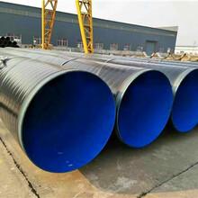 克拉玛依内外涂塑防腐钢管厂家价格特别介绍图片