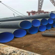 惠州天然气用防腐钢管厂家价格特别介绍图片