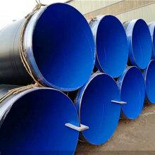 三亚瓦斯抽放涂塑钢管厂优游注册平台价格特别介绍图片