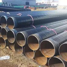 石家庄架空式保温钢管厂家价格特别介绍图片