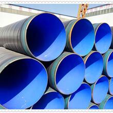 太原钢套钢保温钢管厂家价格特别介绍图片