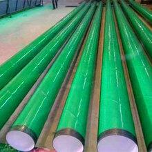 衡阳蒸汽式防腐钢管厂家价格特别介�绍图片