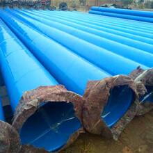 湛江输水用沟槽防腐钢管厂家价格特别介绍图片