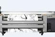裝飾紙數碼直印設備解決方案