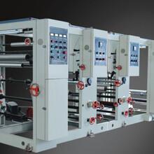厂家直供凹版印刷机单色凹版印刷机PE凹版印刷机OPP膜凹版印刷机图片
