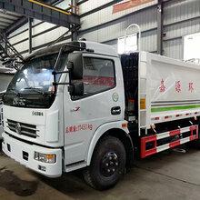 3吨压缩垃圾车能装几吨垃圾