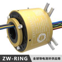 6路6环转子内孔直径35mm电缆卷筒导电滑环空心轴导电滑环