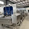 洗雞蛋筐的機器食品周轉筐清洗機流水線洗筐機廠家
