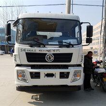 江西省九江市15方绿化洒水车厂家直销,价格优惠图片