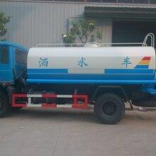 江苏省无锡市东风天龙洒水车,15方绿化洒水车厂家价格图片