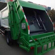 黑龙江省大庆市东风多利卡6方垃圾车,压缩垃圾车厂家价格图片