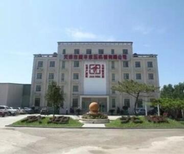 贵州建丰机械建材无限公司