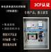 QHD8501、8502壓力控制系統、3CF風機控制箱