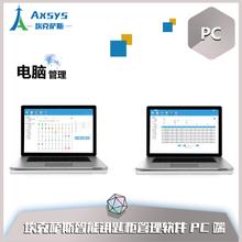 淮安储物系统安装设计储物系统图片