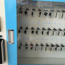 北京智能鑰匙柜生產廠家一江致遠科技