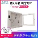 濱州智能鑰匙柜生產廠家鑰匙柜