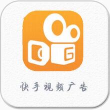 搜狐推广搜狐推广开户信息流广告