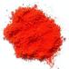大量供應油墨塑料用耐曬大紅有機顏料紅質量保證