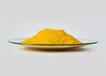 寶桐1138聯苯胺黃有機顏料黃環保顏料