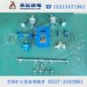 ZP127矿用自动洒水降尘装置皮带机头防尘、防火喷雾