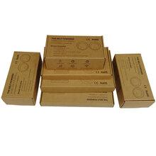 东莞纸质产品包装盒厂家