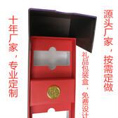 產品包裝盒定製