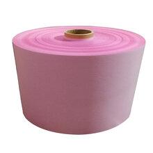 虎門彩色印刷拷貝紙生產廠家