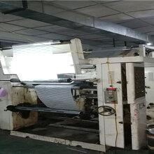 東莞拷貝紙印刷廠