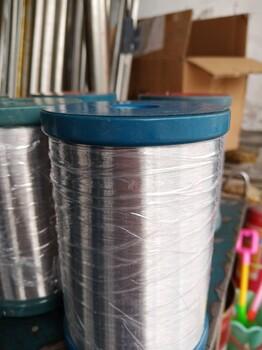 304不锈钢弹簧线超细不锈钢丝0.1MM不锈钢线调直切断