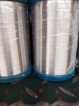 厂家供应:环保SUS316不锈钢弹簧线、SUS316L不锈钢弹簧线不锈钢光亮线