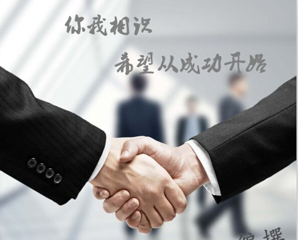 广州新通职业教育咨询12博12bet开户