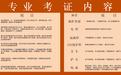 叉车叉车培训、电动车叉车培训、广州叉车培训考证年审