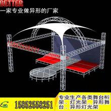 厂家直销演出舞台桁架灯光架雷亚架篷房