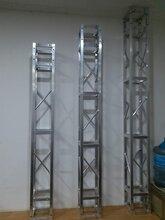 展会背景架喷绘架舞台桁架灯光架