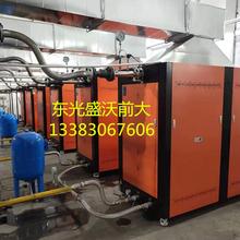 天然气蒸汽锅炉智能变频蒸汽锅炉河北东光盛沃节能设备有限公司