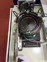 深圳做振動盤廠家鋁合金精密振動盤檢測機鋁合金振動盤報價圖片