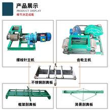 厂家直销刮粪机环保专用全自动刮粪机自动清粪机刮粪机型号一拖二
