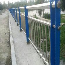桥梁河道防撞栏杆厂家铝合金栏杆厂家图片