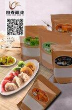 濟寧陽春面業訪圣谷道養生系列蕎麥面條全國招商合作圖片
