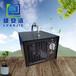臭氧機生產商-供應5g家用臭氧消毒機,源頭廠家