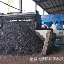 清潤專業過濾機廠家電廠石膏脫硫真空過濾機價格低圖片