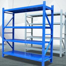 贵州货架展示货架仓库货架厂家直销,支持定制产品