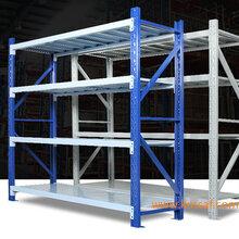 迪庆货架仓库货架展示货架厂家直销,支持各种货架定制