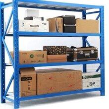 普洱货架仓库货架展示货架厂家直销支持定制货架