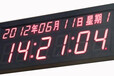 GPS对时装置-GPS网络对时服务器