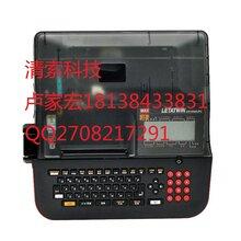 MAXLM-550E/A线号机快速打印图片